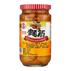 KL23 Peanut Gluten396g