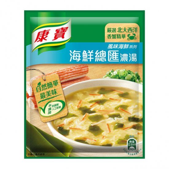 KP09 Seafood Soup Powder 57g