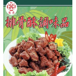 LD04 Fry Rib Powder 200g