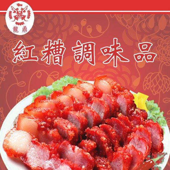 LD05 Red Yeast Powder 150g