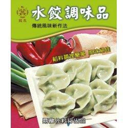 LD06 Dumpling Powder 70g