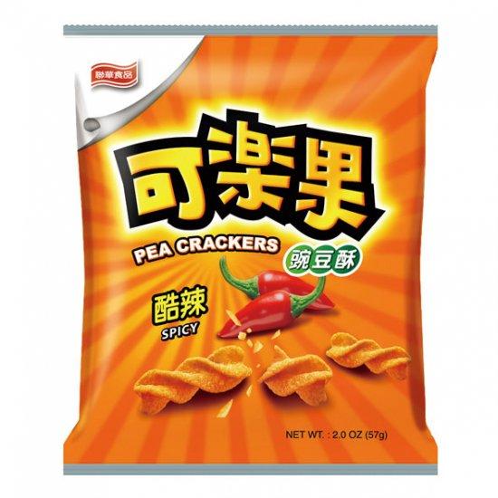 LH02 Koloko Pea Cracker Spicy Flavour 57g