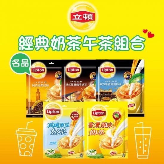LT02 Milk Tea Original Flavor