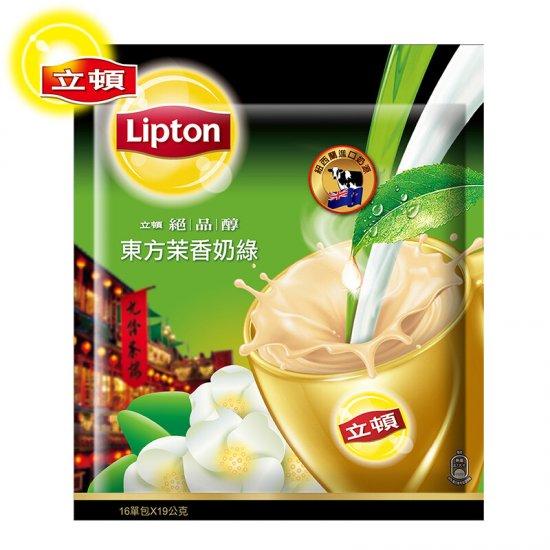 LT04 Taiwan Style Jasmine Milk Tea