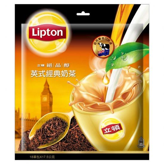 LT05 British Style Milk Tea