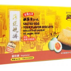 MC03 Salted Egg Yolk Flavor Cookie 72g