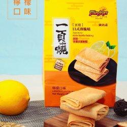 MC07 Lemon Chocolate Flavor Cookie 144g