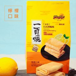 MC07 Lemon Chocolate Flavor Cookie 144g