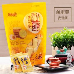 MC11 Salted Egg Yolk Maltose Cookie 150g