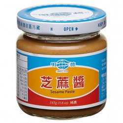 MT02 Sesame Paste 165g