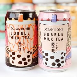 OB02 Brown Sugar Boba Tea Drink 330ml