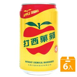 AS01 Apple Sidra 330ml