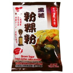 SA03 Pudding powder brown sugar flavor 300g