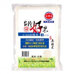 SH05 San-Hao Rice Tainan 11 (2kg)