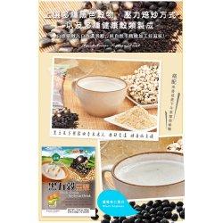 SG04 Black Grains Soybean Drink 300g