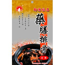 SK01 Chinese soup powder 60g