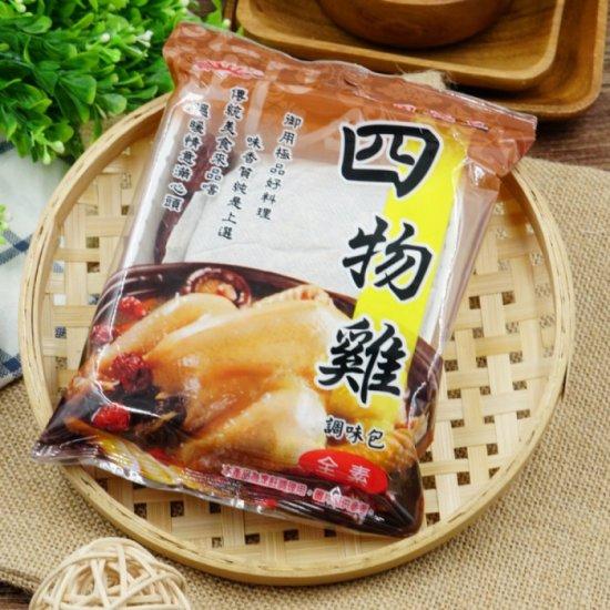 SK05 SK 4 Articles soup powder 60g