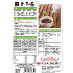 SK07 Green Herbal Tea 100g