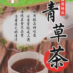 SK07 Green Herbal Tea 100g