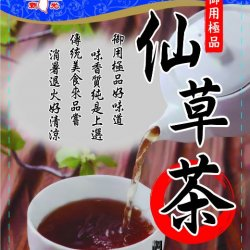 SK08 Zen Herbal Tea 100g