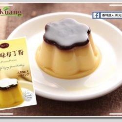 SK09 Egg Flavor Pudding Powder 100g