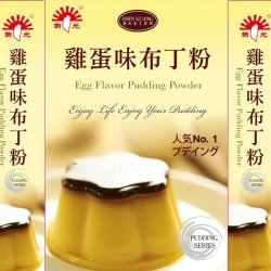 SK09 Egg Flavor Pudding Powder 100g