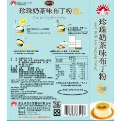 SK10 Boba Tea Pudding Powder 100g