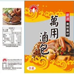 SK11 Stew Seasoning Mix 12g