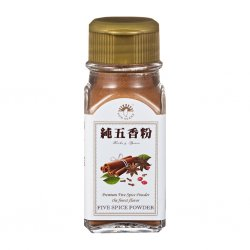 SK12 Five Spice Powder 25g