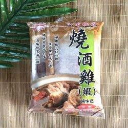 SK14 Wine Chicken Soup Mix 60g