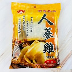 SK17 Ginseng Chicken Soup Mix 60g