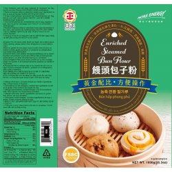 SLB1 Enriched Steamed Bun Flour 1Kg
