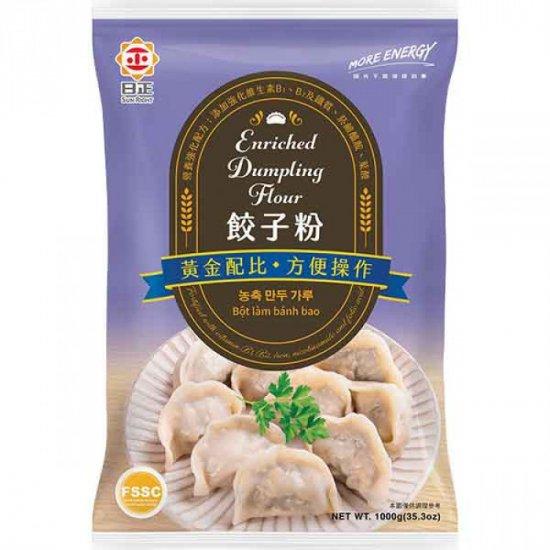 SLB2 Enriched Dumpling Flour 1Kg