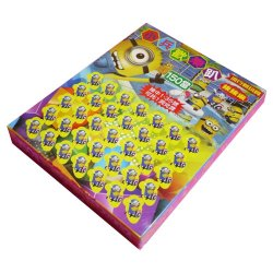 SS03 Lottery Game box 150 Draw