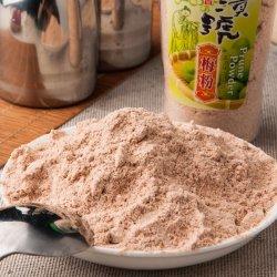 ST13  Dried Plum Powder 200g