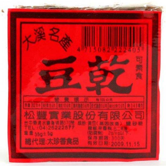 TJ11 Dry bean curds 175g