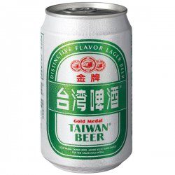 TL04 Taiwan Beer Gold Medal 330ml