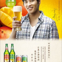 TL05 Taiwan Beer Mango 330ml