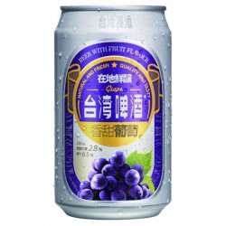 TL08 Taiwan Beer Grape 330ml