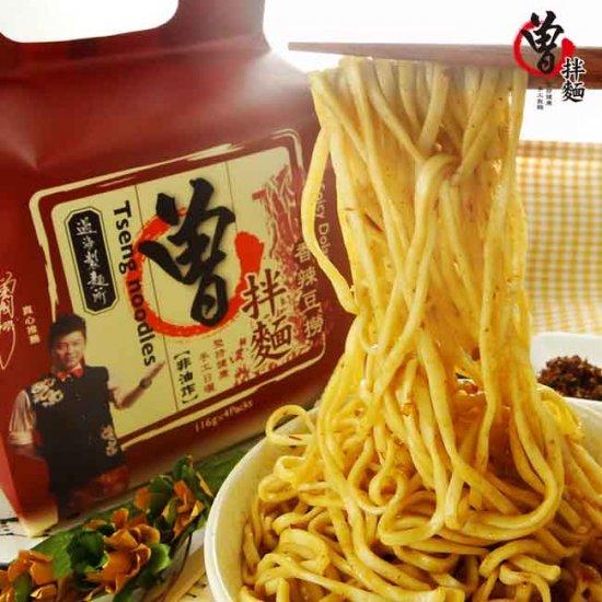 TN03 Tseng Noodle Spicy Dolar