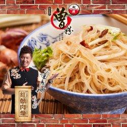TN05 Tseng Rice Noodle Shallot
