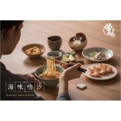 TN07 Tseng Noodle Seafood Laksa