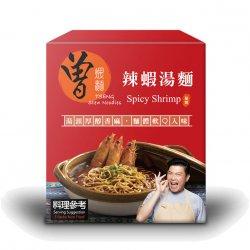 TN10 Tseng Noodle Shrimp