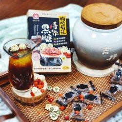 TR08 Brown Sugar with Go Ji 210g
