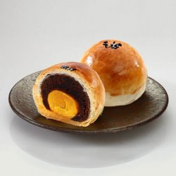 TW52 Yolk Pastry