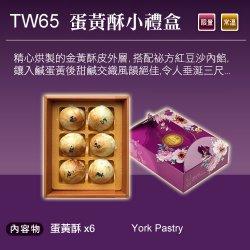 TW65 Yolk Moon Cake 6 pcs