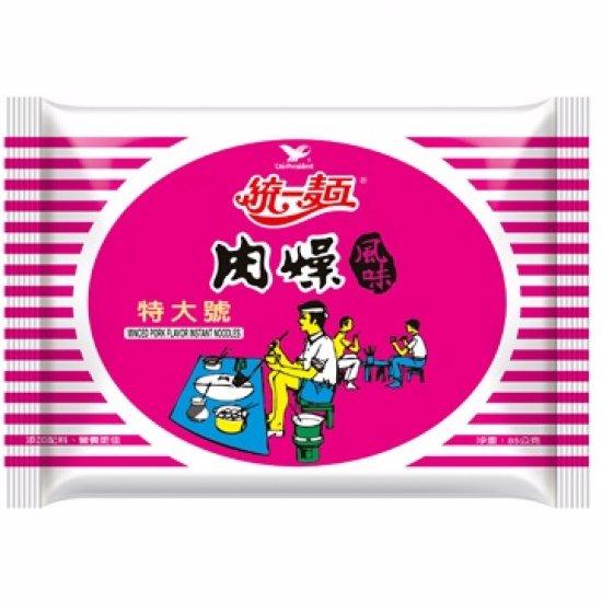 UP01 Uni-President Instant Noodle Pork Flavor