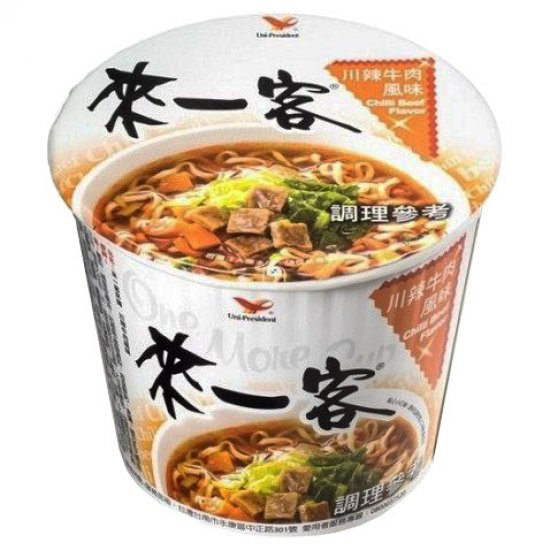 UP09 Instant Cup Noodle Beef Flavor 63g