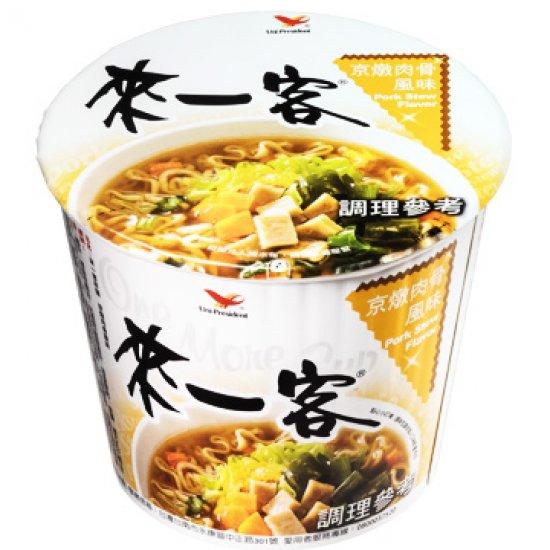 UP17 Instant Cup Noodle Pork Flavor 63g
