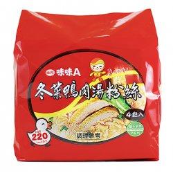 VD13 Instant Noodle Duck Flavor